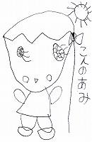 2008_07_1_s.jpg