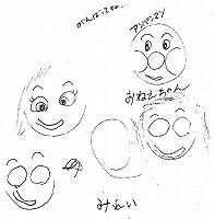 2008_08_2_s.jpg
