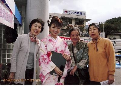20090927_momoko.jpg