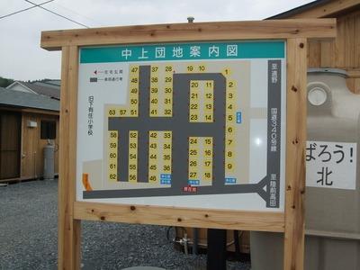 20110606_3.jpg