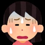 疲れている女性アイコン